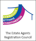 The Estate Agents Registration Council